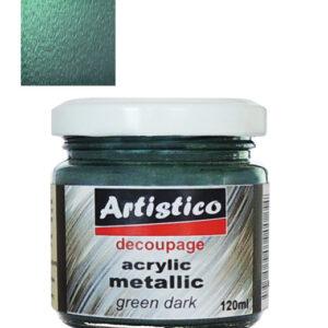 Ακρυλικό Μεταλλικό Πράσινο 120ml
