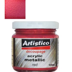 Ακρυλικό Μεταλλικό Κόκκινο 120ml