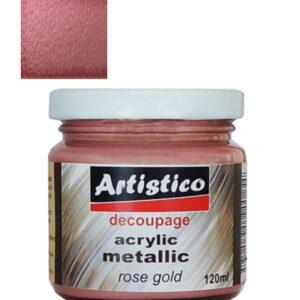 Ακρυλικό Μεταλλικό Ροζ 120ml